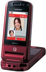 シャア専用携帯